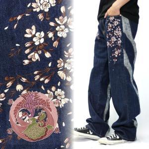 桜刺繍切り替えデニム SP-801 花旅楽団  和柄|dandara