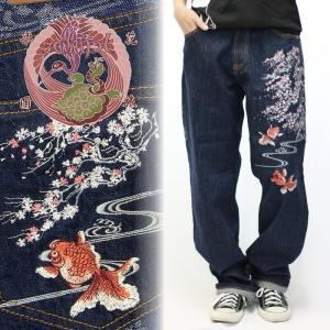 桜金魚刺繍切り替えデニム SP-802 花旅楽団  和柄|dandara