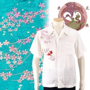 桜と金魚刺繍ジャガードシャツ 花旅楽団 SS-002 和柄|dandara