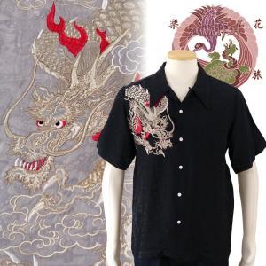 龍刺繍ジャガードシャツ 花旅楽団 SS-003 和柄|dandara