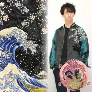 波に桜刺繍スカジャン 花旅楽団 SSJ-025 和柄|dandara