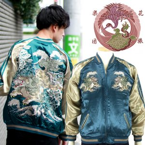 牡丹と唐獅子刺繍スカジャン 花旅楽団 SSJ-026 和柄|dandara