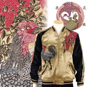 若冲の黒鶏刺繍スカジャン 花旅楽団 SSJ-031 和柄|dandara