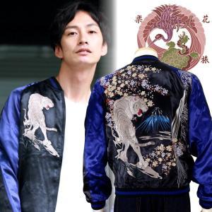 滝富士白虎刺繍スカジャン 花旅楽団 SSJ-033 和柄|dandara