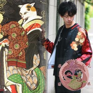 猫花魁刺繍スカジャン 花旅楽団 SSJ-519 和柄|dandara