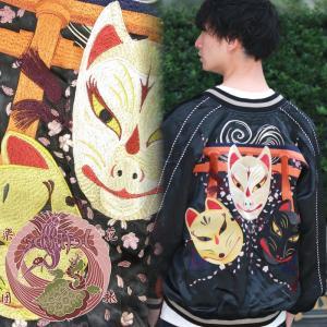 狐面刺繍スカジャン 花旅楽団 SSJ-520 和柄|dandara