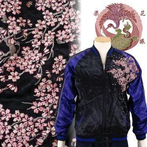 桜刺繍スカジャン 花旅楽団 SSJ-521 和柄|dandara