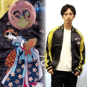 舞踏舞妓刺繍スカジャン 花旅楽団 SSJ-705 和柄|dandara