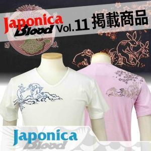 花旅楽団 ST-663 鳥獣戯画刺繍半袖Tシャツ 和柄|dandara