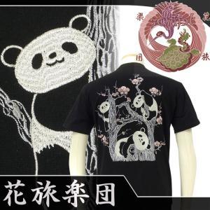花旅楽団 ST-801 梅とパンダ刺繍半袖Tシャツ 和柄|dandara