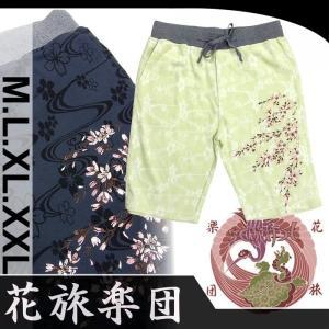 花旅楽団 STC-602 桜刺繍コットンジャガードイージーショーツ  和柄 dandara