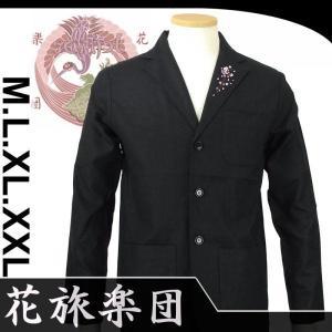 花旅楽団 STJ-501 桜柄刺繍テーラードジャケット 和柄|dandara