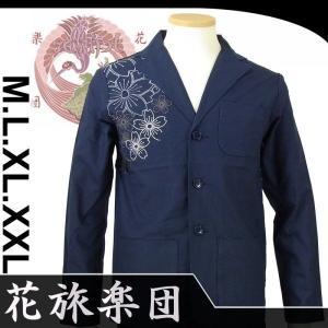 花旅楽団 STJ-502 幾何学桜柄刺繍テーラードジャケット 和柄|dandara