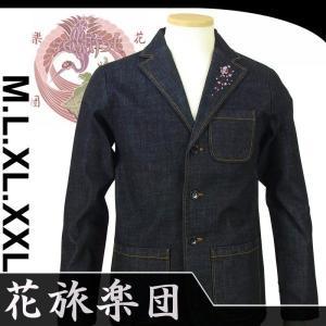 花旅楽団 STJ-503 桜柄刺繍デニムジャケット 和柄|dandara