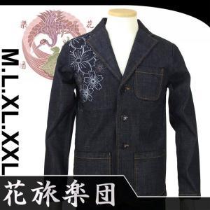 花旅楽団 STJ-504 幾何学桜柄刺繍デニムジャケット 和柄|dandara
