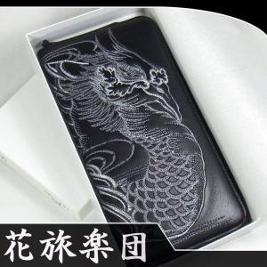 SWL-001 鳳凰柄刺繍牛革長財布|dandara
