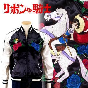 リボンの騎士刺繍スカジャン リボンの騎士 × Switch Planning TZSJ-004|dandara