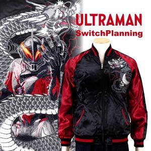 ウルトラマンベリアル刺繍スカジャン ULTRAMAN SwitchPlanning ULSJ-012|dandara