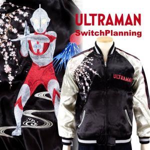 桜とウルトラマン刺繍スカジャン ULTRAMAN SwitchPlanning ULSJ-014|dandara