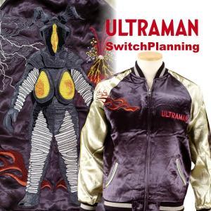 桜とウルトラマン刺繍スカジャン ULTRAMAN SwitchPlanning ULSJ-015|dandara