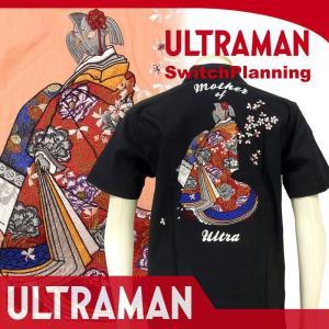 ULTRAMAN SwitchPlanning ULSS-001 ウルトラの母刺繍半袖シャツ|dandara