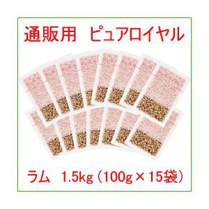 簡易包装での発送となります。 北海道、沖縄、その他離島は2袋以上のご注文でお願い致します。   通販...