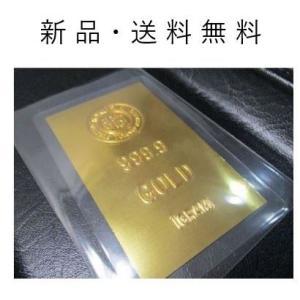 純金 1g カード 新品 K24 徳力本店 TOKURIKI 999 INGOT 24金 純金カード 公式国際ブランド  ゴールド GOLD gold
