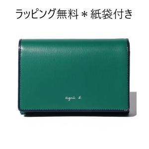 開運の願掛けに!コンパクトで持ち運びしやすい緑系のメンズ用二つ折り財布ランキング≪おすすめ10選≫の画像