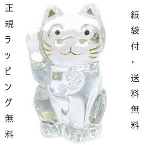 バカラ 招き猫 まねき猫 クリア 正規ラッピング ギフト お祝い クリスタルガラス 正規品 Bacc...