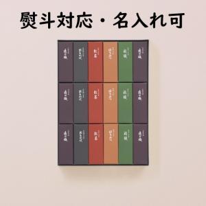 【商品番号】 11-053129-TR007 【商品名】とらや 小形羊羹18本入り  ※熨斗(のし)...