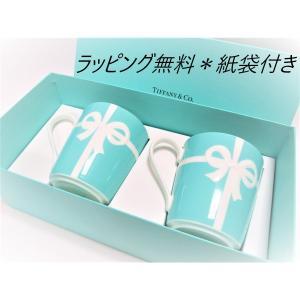 【商品番号】 N01-061229-5429 【商品名】 ティファニー ブルー ボックス マグカップ...