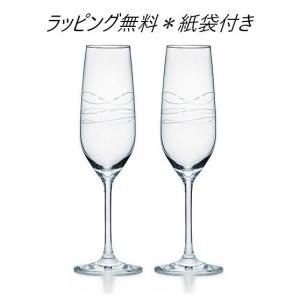 【商品番号】 N01-091429-5638 【商品名】 ティファニー カデンツ シャンパングラス ...
