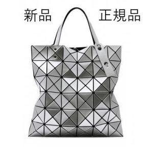 ★新品 新作 バオバオ イッセイミヤケ トートバッグ 6×6...