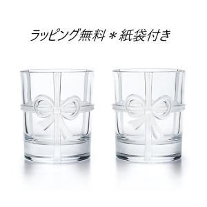 新品 新作 ティファニー ボウ グラス 2個入り Tiffany & Co. リボン お皿 食器 熨斗対応可 ペア 結婚祝い セット お祝  記念品