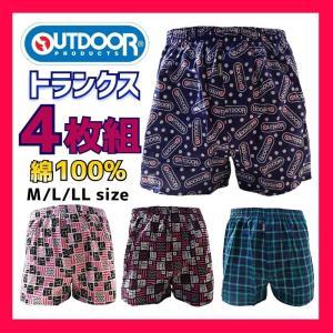 OUTDOOR PRODUCTS メンズ トランクス 4枚組 ★サイズ サイズ:М / ウエスト:7...
