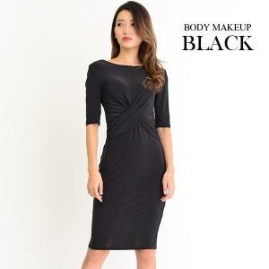 いつでも色あせないおしゃれが叶う黒のスタイル シンプルに研ぎ澄まされた感性で着るタイトなラインは 静...