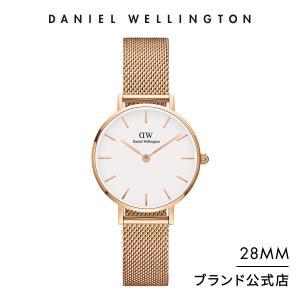 ダニエルウェリントン DW レディース 腕時計 Petite Melrose 28mm ベルト メッ...