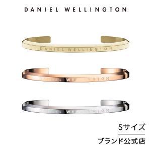 ダニエルウェリントン DW レディース アクセサリー Classic Bracelet Small ...