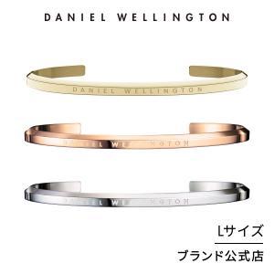 ダニエルウェリントン DW レディース/メンズ アクセサリー Classic Bracelet La...