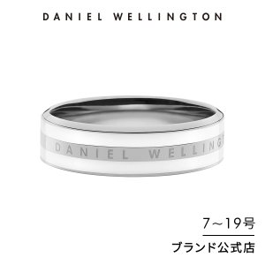 ダニエルウェリントン DW レディース/メンズ リング 指輪 アクセサリー Emalie Ring ...