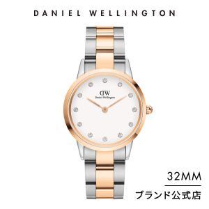 ダニエルウェリントン DW レディース メンズ 腕時計 Iconic Link Lumine 32m...