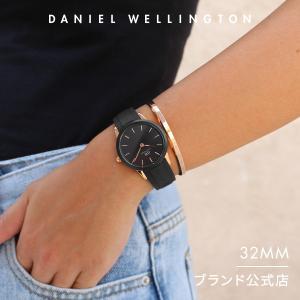 ダニエルウェリントン DW レイディーズ メンズ 男女兼用 腕時計 Iconic Motion 32...