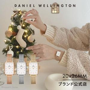 ダニエルウェリントン DW レディース 腕時計 Quadro 20×26mm Pressed White プレゼント おしゃれ インスタ映え ブランド|Daniel Wellington直営公式店