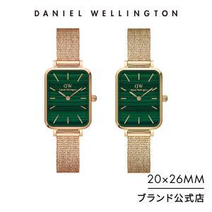 ダニエルウェリントン DW レディース 腕時計 Quadro 20×26mm Pressed Mel...