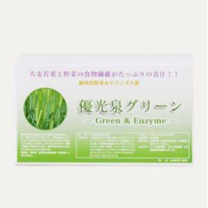 優光泉グリーン75g(2.5g×30袋)...