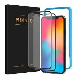 【アンチグレア】【2枚セット】 Nimaso iPhone 11 Pro/Xs/X(5.8インチ)用...