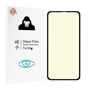 Farfalla iPhone X[液晶画面全面保護 / ブルーライトカット / CORNING〓 ...