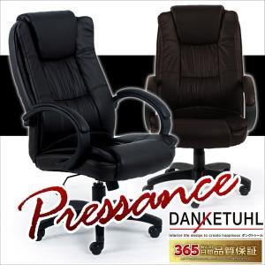 クッションチェアー ハイバック 送料無料 プレサンス Danketuhl ダンクトゥール 肘掛け イス 椅子 PU革 パソコン PC オフィス レザー 昇降
