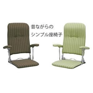 NO1046折りたたみ座椅子国産