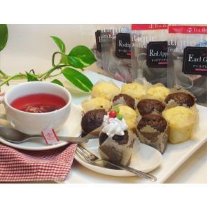 モモばあちゃんのカップケーキと4種のフレーバーティー danranya
